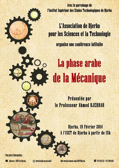 Brochure de la Conférence : La phase arabe de la mécanique