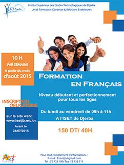 Formation en français