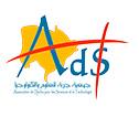 Les premières Journées Scientifiques de Djerba