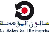 Participation de l'ISET au salon de l'entreprise Sfax 2015